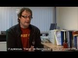 Torchwood Declassified/Торчвуд Рассекреченное/1 сезон 2 серия/Bad Day at the Office